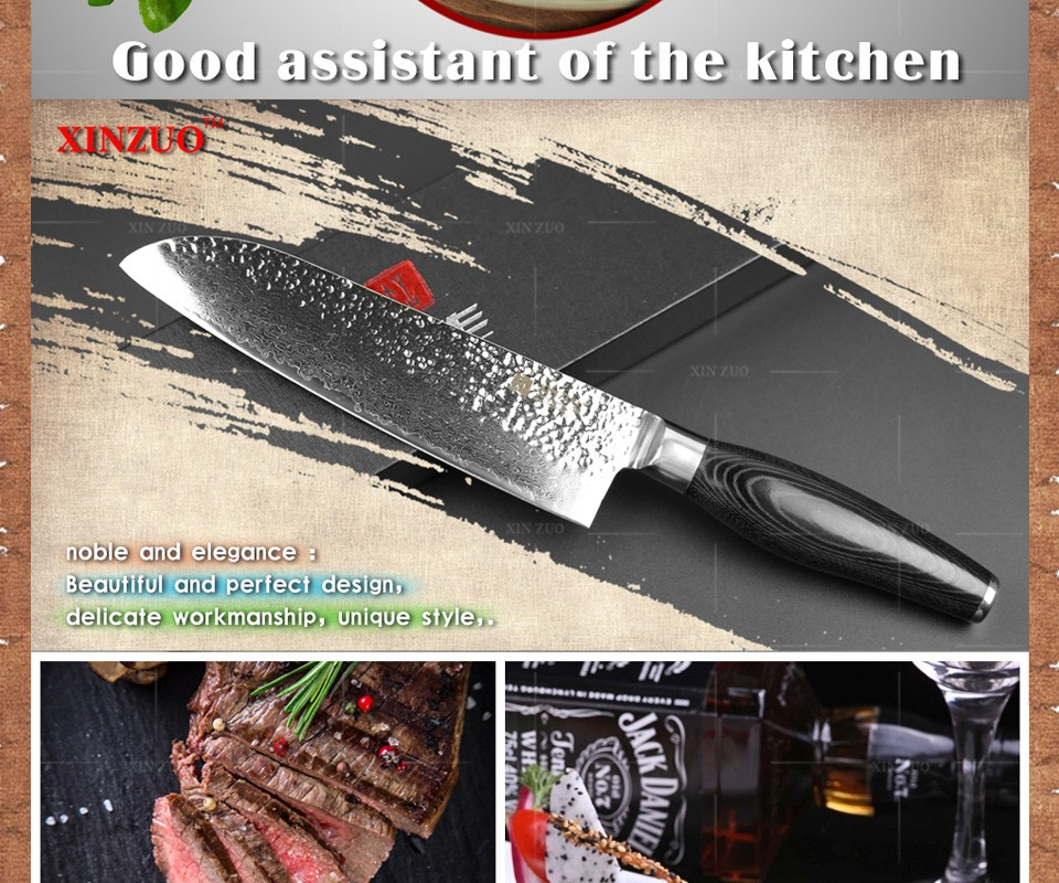 """Buy XINZUO 73 layers 7"""" inch santoku knife Japanese Damascus kitchen knife japanese chef knife with Color wood handle free shipping cheap"""