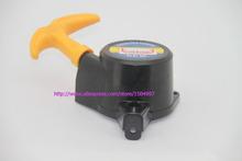 Twin spring Starter Replacement Parts Start Assy Sprayer Cut NEW MITSU TL26 TL23 TU26 TU23