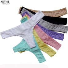 high quality Combed cotton sexy BIKINI low waist sexy ladies panty 12 colors simple comfortable lady underwear(China (Mainland))