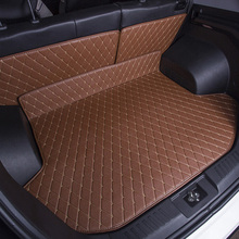 2016 New General For Nissan Sylphy Teana Qashqai Dedicated Tail Box Surrounded Luxurious comfortable Car Trunk mat Three piece(China (Mainland))