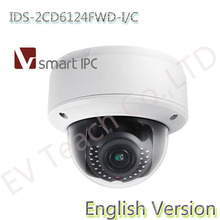 IDS-2CD6124FWD-I/C 2MP PEOPLE COUNTING Intelligent Network Dome IP CCTV Camera poe 120dB WDR H.264(China (Mainland))