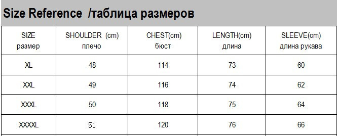 Мужской пуховик CHINA ,  138 1116