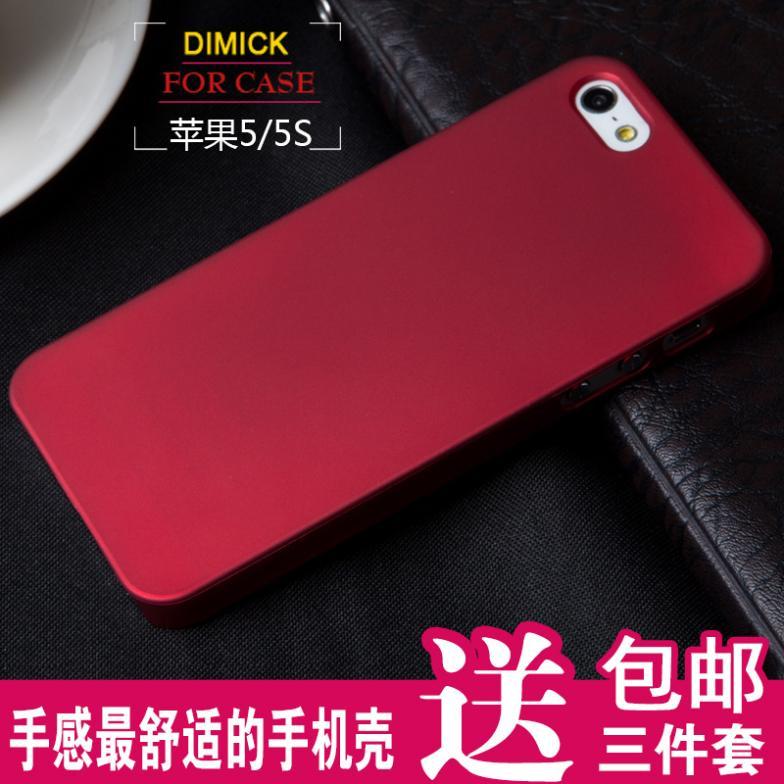 Чехол для для мобильных телефонов QY iPhone 5 5s iPhone5 For iPhone 5