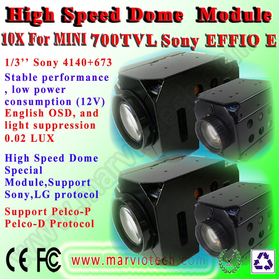 Free Shipping 1/3'' Sony EFFIO-E CCD Camera Module 4140+663 10X zoom Optional cam Module,Light suppression Special for MINI PTZ(China (Mainland))