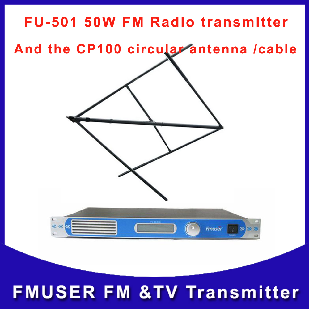Fmuser CZH FU-T501 50W FM radio Transmitter transmitter for wireless broadcast station and CP100 Circular antenna A KIT(China (Mainland))