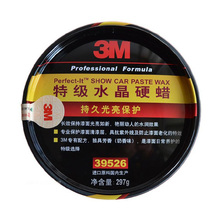 Newly Arrival And Hot Sale 3M Genuine Car Crystal Hard Wax For Car Polishes - Photo Color Drop shipping (China (Mainland))