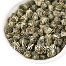 [GRANDNESS] 250g 2016 FRESH Organic Premium chinese jasmine green tea Jasmine Dragon Pearl Fragrance GREEN TEA jasmine pearl tea(China (Mainland))