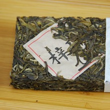 Health Pu'er tea brick tea trees in early spring 100 grams authentic original ecological health free shipping