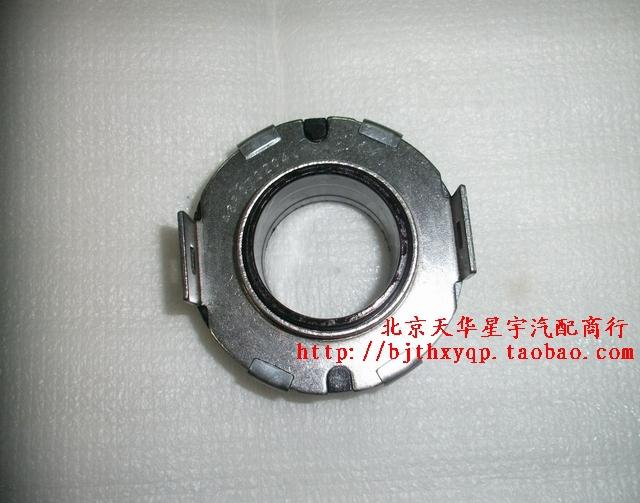 Haifuxing release bearing Dongan Mitsubishi 4G18 engine dedicated 100% pure authentic(China (Mainland))