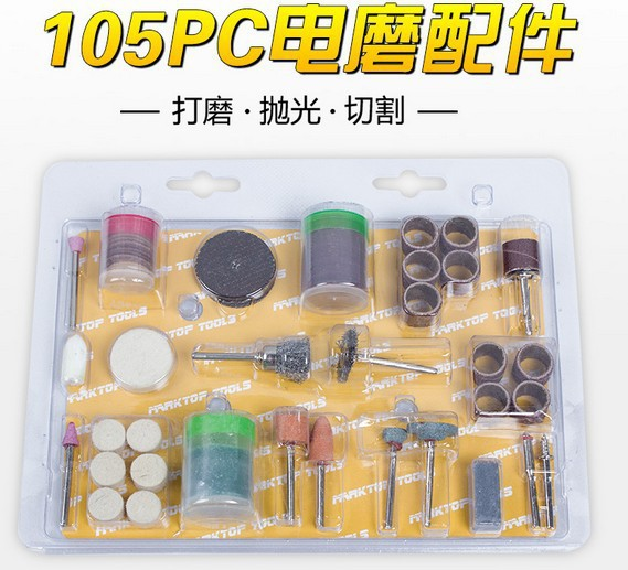 Rotary Multi Tool Accessory Set Purpose DIY Kit for Cutting/Carving/Grinding <br><br>Aliexpress
