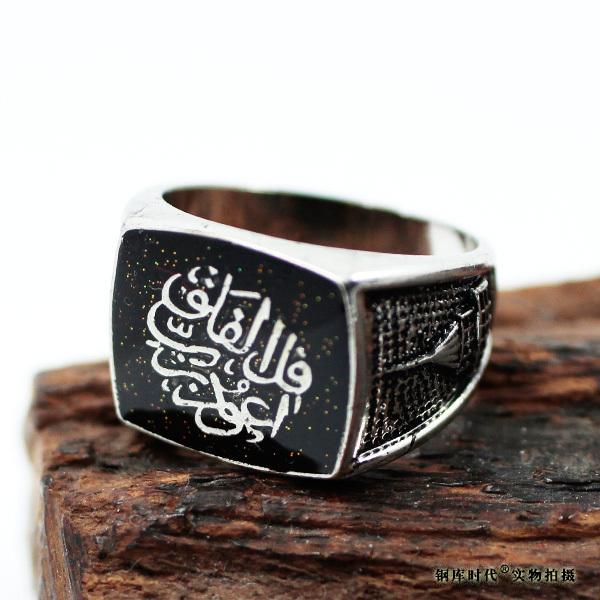Cadeau Mariage Musulman Cadeau Anneaux de Mariage