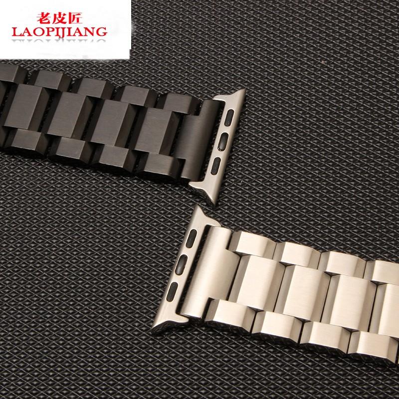 Лао pijiang яблоко, Нержавеющей стальной ленты 38 мм, 42 мм стальной ленты яблоко часы группу , содержащую разъем