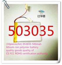 ( 5 pieces / lot ) 053035 500 мАч литий-ионный полимер аккумулятор товары CE FCC ROHS центра сертификации