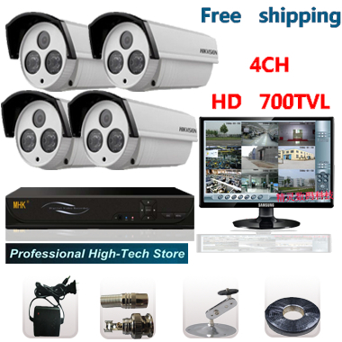 Free Shipping  EMS DHL 4ch D1 700TV Lines IR Weatherproof Outdoor Surveillance CCTV Camera Kit Home Security DVR Recorder System<br><br>Aliexpress