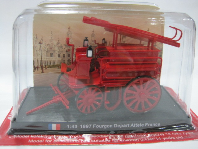 1:43 1897 Fourgon Depar Attele France Fire Truck Model Toy Free shipping(China (Mainland))