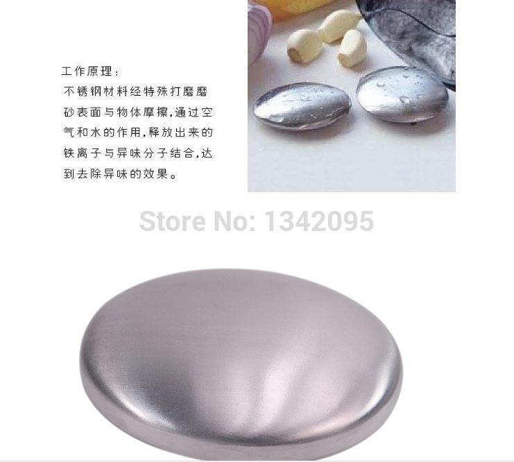 drop shipping 2015 Stainless Steel Soap - Oval Shape Deodorize Smell from Hands Retail Magic Eliminating Odor Kitchen Bar CA1T(China (Mainland))