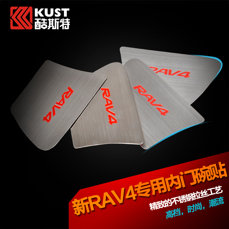 For Toyota Rav4 Stainless Steel Interior Door Handle Bowl Cover 2013 2014 2015 For Toyota Rav 4 Inside Door Trim Accessories(China (Mainland))