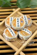 2015 New On Sale 50 Kinds Flavor Pu er Pu erh tea Mini Yunnan Puer tea