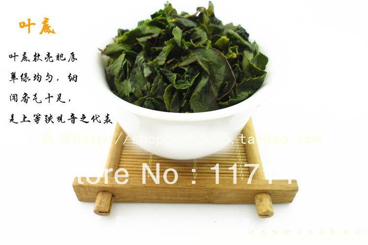 250G Famous oolong tea TiGuanYin Tieguanyin Tea Organic Tea freeshipping