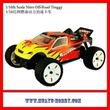 RC Model car toy 1/16th Scale 7cxp nitro engine Off-Road Truggy HSP 94283 RTR(China (Mainland))