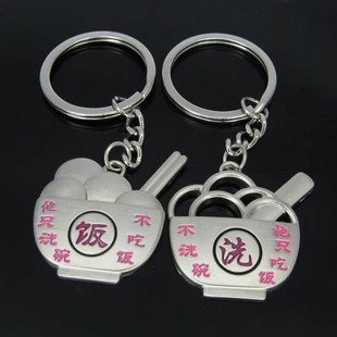 Free Shipping wiht EMS wholesale keychain/couple keychain/20couple/lot/110481 she eat him to wash the dishes lovers keychains ad