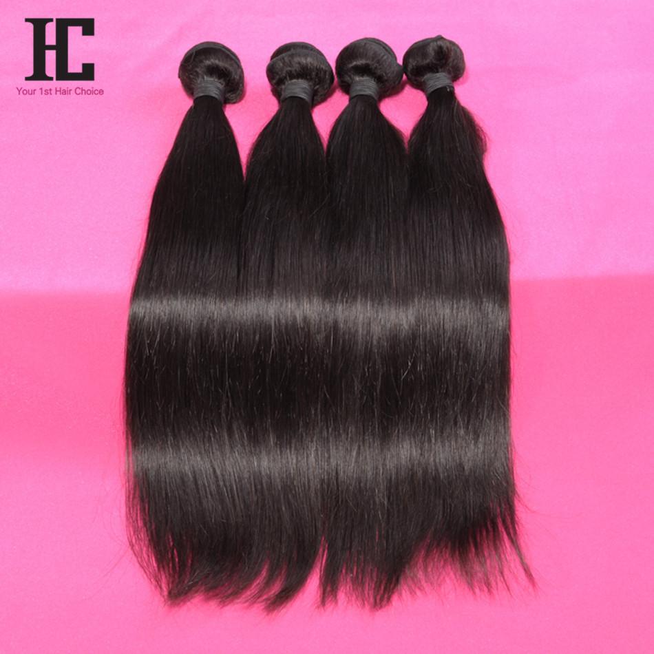 Brazilian Virgin Hair 4 Bundles Mink Brazilian Hair 6A Brazilian Virgin Hair Rosa Hair Products Brazilian Virgin Free Shipping(China (Mainland))