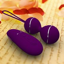 New silicone Kegel Balls Vaginal Tight exercise vibrating eggs remote control Geisha Ball ben Wa Balls Sex Products Sex Toys(China (Mainland))
