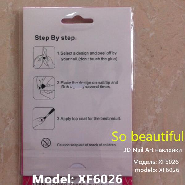 Наклейки для ногтей Fashion-style  XF6026
