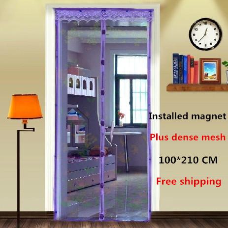 100 210 cm porte moustiquaire rideau bande magn tique rideaux pour la chambre rideaux pour. Black Bedroom Furniture Sets. Home Design Ideas