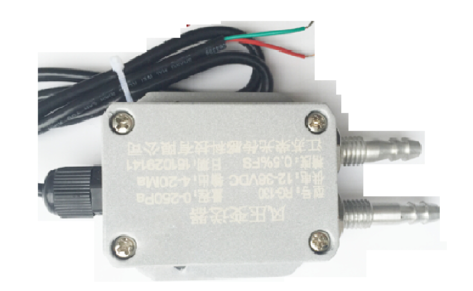 0-5KPA Pressure transmitter differential sensor 4-20mA Two-wire current output  fan duct vacuum furnace<br><br>Aliexpress