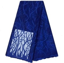 JY46-8! royal blue!new arrival Colorful African net lace fabric,French lace fabric,net lace for women dress!