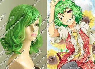 Wholesale price Hot Sell TSC^^^^^COSPLAY Wig Oriental fantasy Township Kazami fragrance Green Pear short curly(China (Mainland))