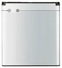 1500 мАч BA750 OEM для SONY Ericsson Xperia Arc LT15i LT15A Arc S LT18i X12 Arc аккумулятор
