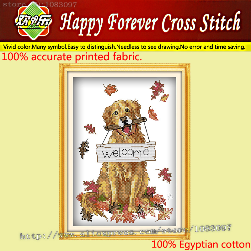 Free Shipping Welcome dog,11CT 100% accurate printings fabric embroidery cross-stitch kits handmade DIY picture needlework Sets(China (Mainland))