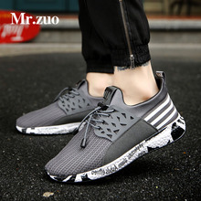Sneakers men breathable running shoes for men sneakers mesh Hard-Wearing Mans footwear black Sport Trainers yeezy shoes(China (Mainland))