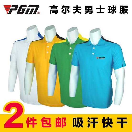Golf apparel men short sleeve t shirt summer sun for Sun protection golf shirts