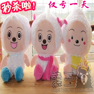 toy child plush toy lazy goat , beauty goat and pleasant goat doll 30cm plush toy doll t8865(China (Mainland))