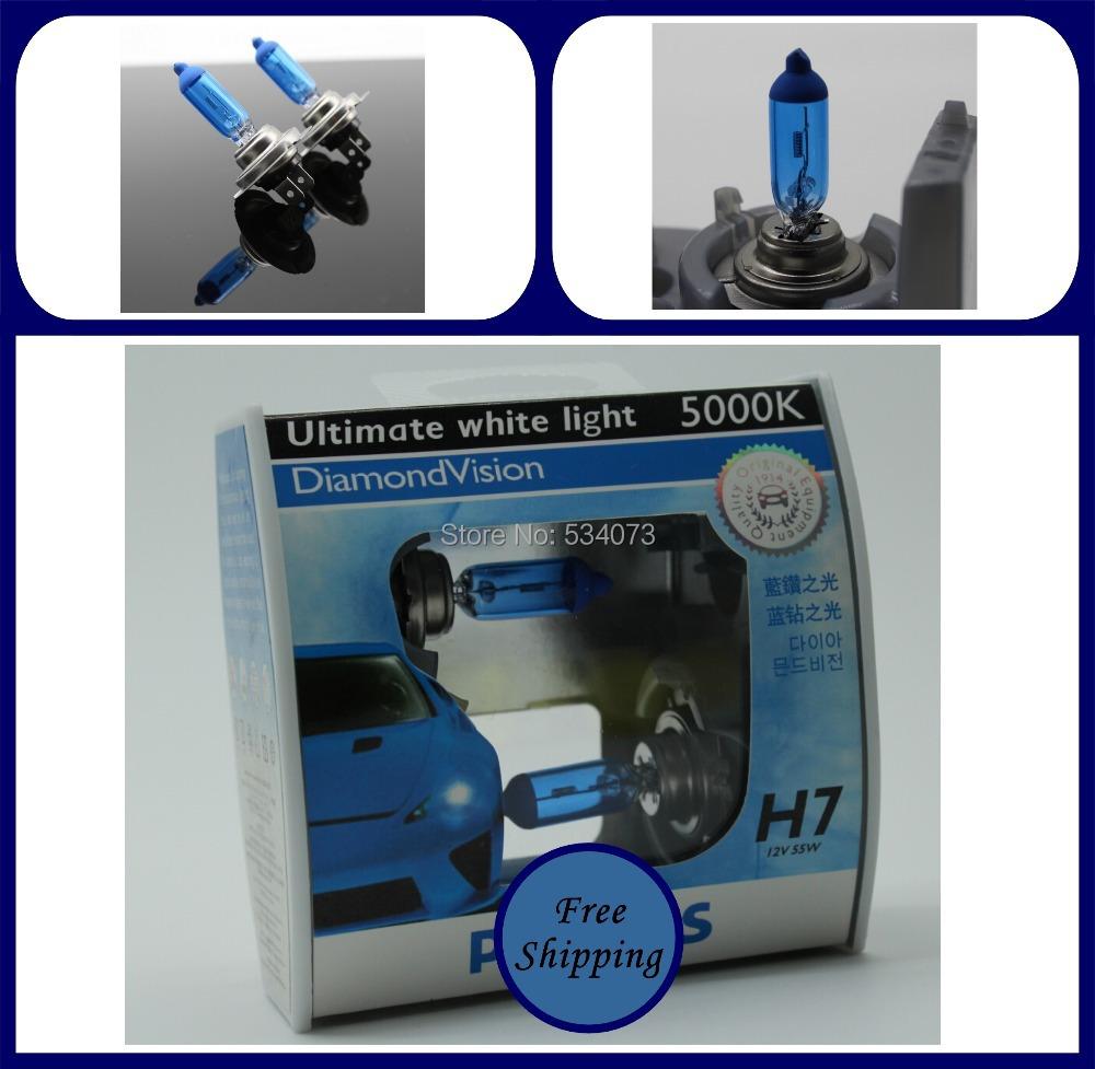 H7 diamond vision 5000K H1 automotive halogen bulbs Xenon Halogen 12258DV for philips free shipping(China (Mainland))
