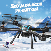 JJRC H11C Snow Dragon Phantom Drones With Camera Hd Remote Control Hexacopter Dron Quadcopter Flying Helicopter Copter S198