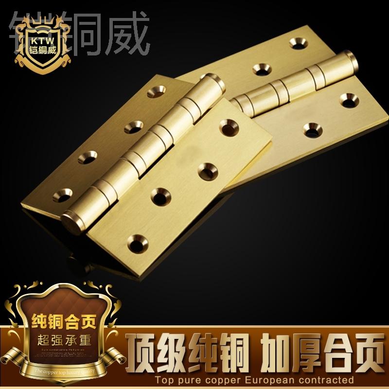 Kai Wei pure copper bronze hinge door hinge hinge full Tongmen thickening 4 inch flat open hinge 1<br><br>Aliexpress