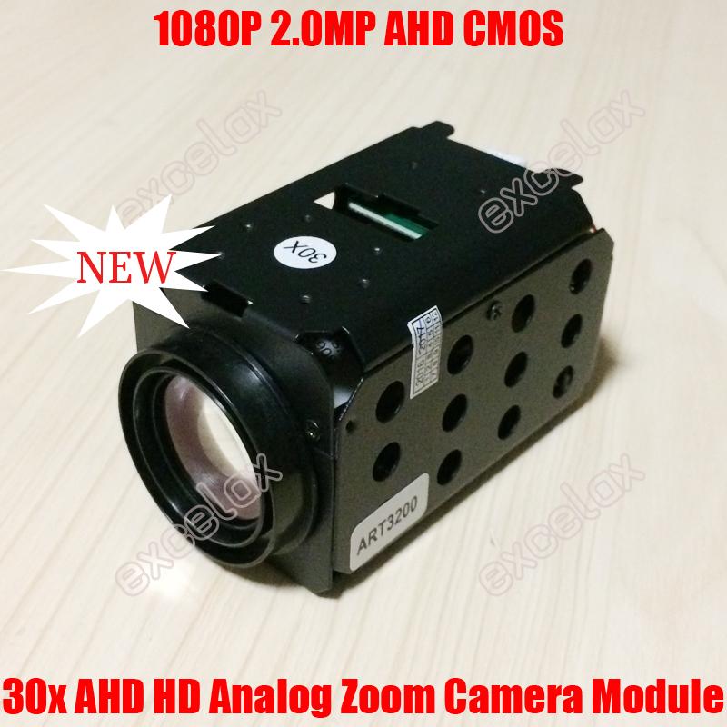 2MP AHD zoom camera module_new_201702