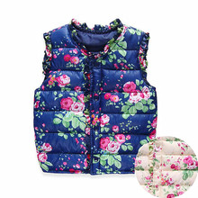 2016 Autumn Spring Children's Winter Jackets Kids Girls Vest Sweet Floral Down Cotton Warm Waistcoat Children Clothing 2 Color(China (Mainland))