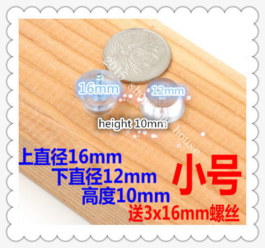 100pcs furniture accessories chair table leg protector transparent soft plastic anti-skid pad wear pad chair accessories(China (Mainland))