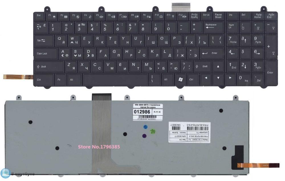 Brand New Russian RU Keyboard for MSI GT60 GT70 GT780 MS-16GA MS-1762 GE60 GE70 GX60 GX70 Russian Keyboard With backlight(China (Mainland))