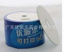 5 pcs Less Than 0.3% Defect Rate 1.4 GB 8 cm Mini Blank Printed DVD-R Disc(China (Mainland))