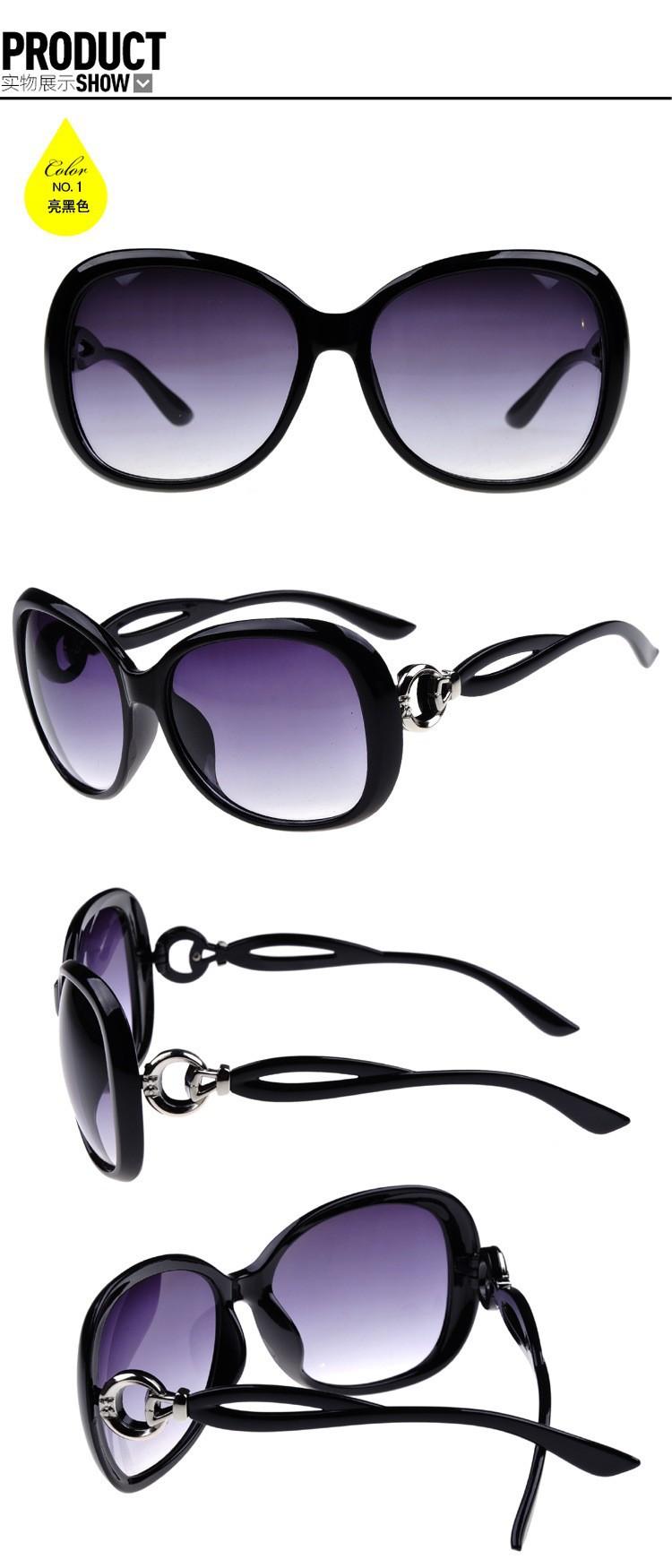 Fashion Sun Glasses Super Star Girls Cool Summer Large Round Shape