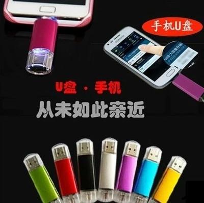 Mobile phone computer dual usb flash drive flat twin plug pen drive 4gb 8gb 16gb 32gb 64gb metal usb