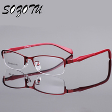 Optical Eyeglasses Frame Women Computer Eye Glasses Spectacle Frame For Women's Transparent Clear Lens Female Oculos YQ052