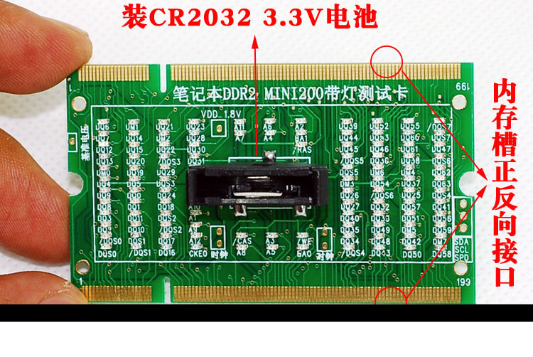 Notebook memory DDR2 positive and reverse dual purpose test card dual purpose tester(China (Mainland))