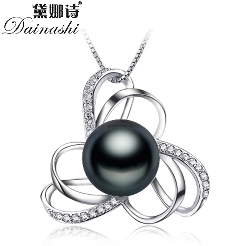 90%OFF $ 5.95- $8.99 Charms Black Pearl Pendant Necklace For Women Jewelry 100%Natural Freshwater Pearl(China (Mainland))